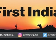 First india newspaper-latest news today