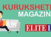 Kurukshetra magazine for upsc