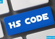 View the latest hs code