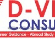 Abroad education consultants in ahmedabad