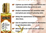 Almond oil uses for skin