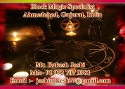Black magic specialist & expert - ahmadabad, gujar