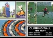 Climbing wall rent hire manila philippines
