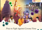 Special pujas to obviate covid 19