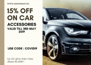 Sale 15% off on car accessories