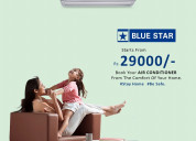 Buy bluestar air conditioner at the lowest price