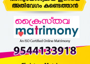 Kerala christian matrimony   100% secure and most