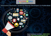 Interactive electronic technical manual services