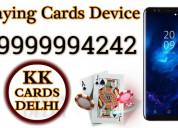 Kk cards in delhi