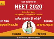 Neet online test series platform