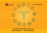 Maa ambe astrologer - mr. rakesh joshi