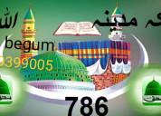 Love solution by samina begum