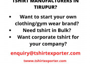 T shirt manufacturers in tirupur india