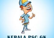 Kerala psc gk| currentaffairs| psc questions