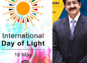 International day of light observed at aaft univer