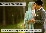 Powerfull wazifa for success in love marriage