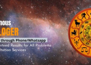 consult online astrologer(phone & whatsapp)