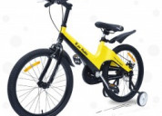 Here is the best bicycles at totscart