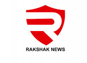 Get the latest indian police public news