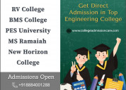 Rv college of engineering admission