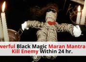 Maran mantra to kill enemy by black magic - vashik