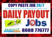 Online copy paste jobs | 1084 | work daily earn da