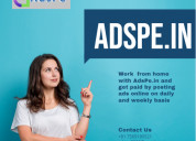 Real home bases job ad posting part time work earn