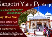 Religious information of gangotri yatra with uhpl