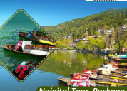 Experience nainital tourism with uhpl