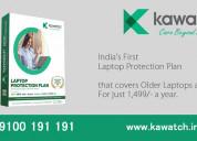 Kawatch laptop warranty & protection plans
