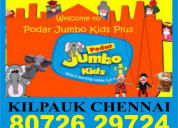 Podar jumbo kids plus | 8072629724 | 1127 | nurser