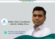 Ask dr devu aovarian vein syndrome symptoms