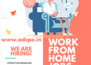 Do part time work at home to earn more