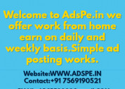 Need extra income?  join best easy part time work