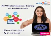 Php developing training java