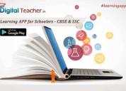 Online classes: digital teacher online lessons