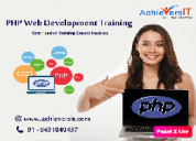 Php developing training angular js java
