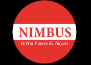 Gate classes for 2021 by nimbus learning