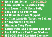 Data entry job,  work from home call-9734365983