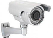 Cctv services in jaipur | cctv camera in jaipur