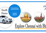 Chennai to vellore taxi service - bharat taxi
