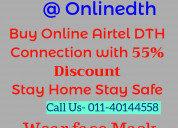Low price airtel dth connection