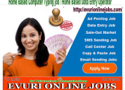 Fresher part time home based online dataentry jobs