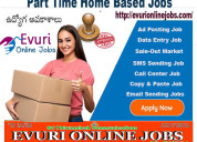 Freelance work at home work from home