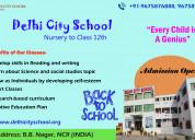 Top 10 boarding school in delhi ncr in 2020-21