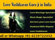 Online divorce problem solution baba ji || marriag