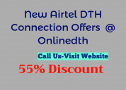 Airtel dth new connection cheap plan | digital tv