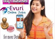 Ad posting home job, pays per ad