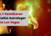 Vashikaran specialist astrologer in las vegas - pa