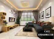 Interior design company in islamabad, lahore best